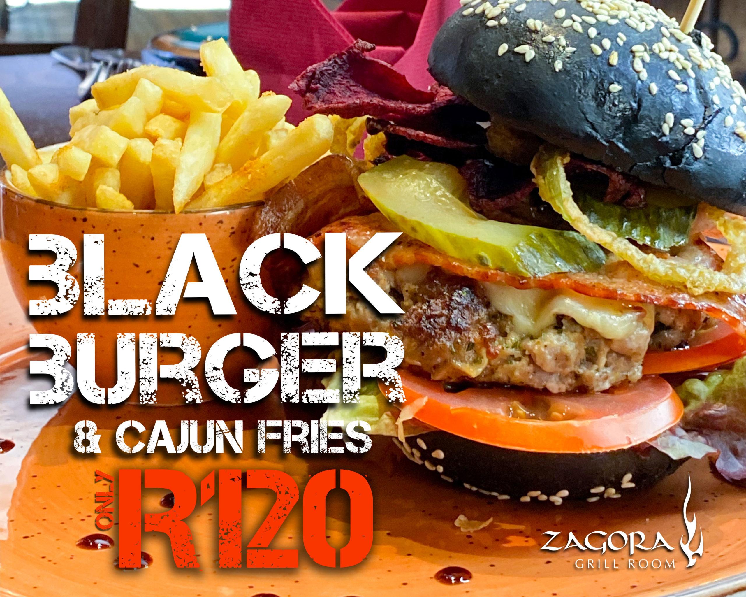 Zagora Black Burger